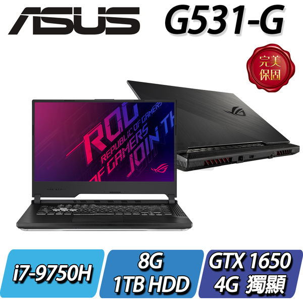 【ASUS華碩】【零利率】ROG G531GT-G-0041C9750H ◢15.6吋頂級電競機 ◣