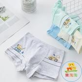 兒童內褲男純棉四角褲平角褲全棉寶寶短褲【樂淘淘】