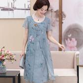 中老年女裝夏季新款旗袍大碼媽媽裝氣質顯瘦過膝裙子LJ6706『miss洛羽』