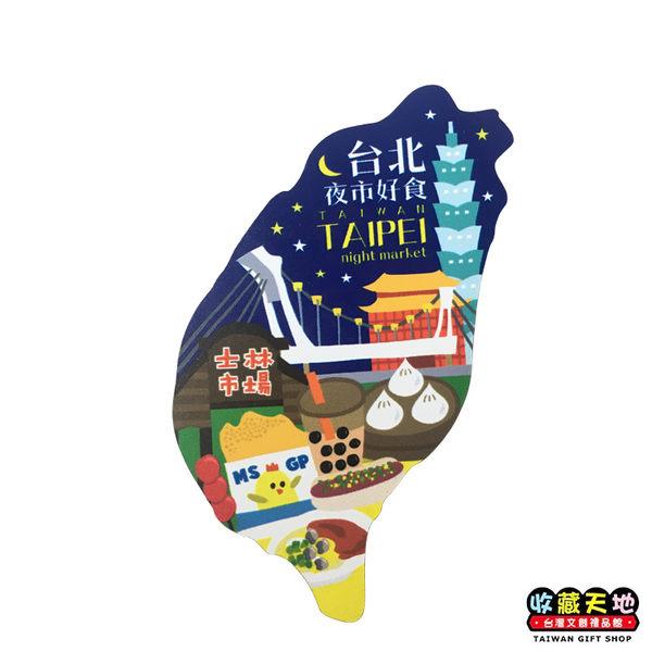 【收藏天地】寶島造型木質冰箱貼*夜市好食 ∕ 磁鐵 觀光 禮品 愛國 景點 手信