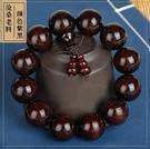 老料小葉紫檀2.0手串文玩佛珠108顆念珠男女士高油密檀香木質手錬