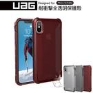 【A Shop】UAG iPhone Xs Max / XR / Xs / X 耐衝擊 全透明 保護殼 公司貨
