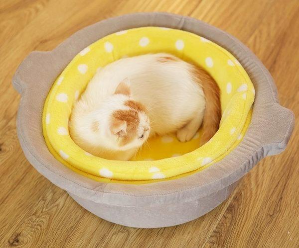 貓窩寵物窩四季通用封閉式床墊保暖【聚寶屋】