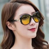 喬克女士太陽鏡偏光防紫外線夏季女式墨鏡韓版開車駕駛優雅眼鏡潮 夏季新品