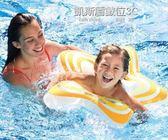 兒童游泳圈3-6-10歲嬰兒男孩女孩寶寶腋下圈小孩救生圈浮圈 凱斯盾數位3C