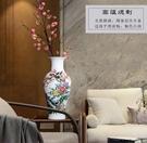 擺件 景德鎮陶瓷器花瓶仿古青花瓷插花器新中式家居客廳飾品電視櫃擺件   DF   瑪麗蘇