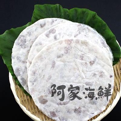 月亮花枝蝦餅)(1片入)高檔鮮脆蝦仁及澎湖花枝.鮮甜鮮脆 200g±5%/#包宏裕行#月亮