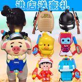 花間公主玩具水槍-兒童水槍玩具噴水槍抽拉式大號氣壓背包水槍沙灘小孩玩具水槍