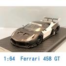 Scale Box 1/64 模型車 Ferrari 法拉利 458 SB640004D 黑色 白色