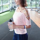 寬鬆運動短袖女性感露肩跑步訓練服健身上衣瑜伽服顯瘦速干t恤夏