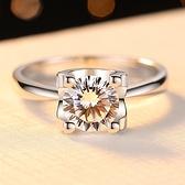 莫桑鑽戒指-2ctD色八心八箭簡約925純銀女飾品73yk47{附GRA證書}【時尚巴黎】