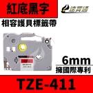 【速買通】Brother TZE-411/紅底黑字/6mmx10m 相容護貝標籤帶
