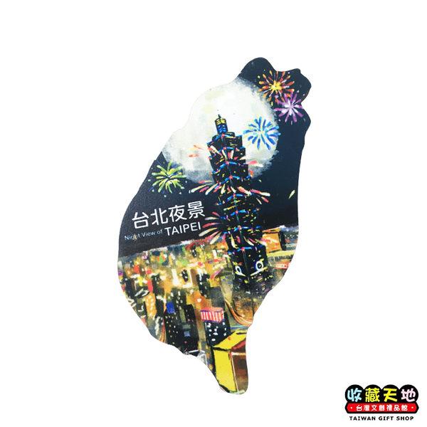 【收藏天地】寶島造型木質冰箱貼*台北夜景 ∕ 磁鐵 觀光 禮品 愛國 景點 手信