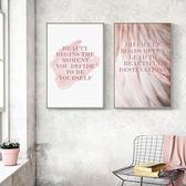 【新年鉅惠】現代粉色簡約裝飾畫北歐極簡餐廳掛畫書房畫酒店臥室壁畫ins風格