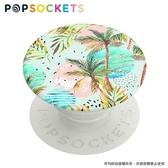 夏威夷放空【PopSockets 泡泡騷二代 PopGrip】 美國 No.1 時尚手機支架