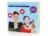 樂趣 平面 超薄型保險套 24片 衛生套 平均單片4元 台灣製/熱銷款/CP值超高【套套先生】