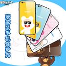 88柑仔店~my colors新款玻璃殼iPhone6S防摔手機殼笨笨鼠卡通iPhone6 plus