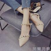 夏季新款韓版尖頭一字扣粗跟涼鞋女低跟包頭仙女淺口百搭單鞋 至簡元素