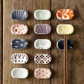 聖誕繽紛節❤日式筷架餐具架創意廚房用品異形筷托和風陶瓷置物架勺架筷子筷拖