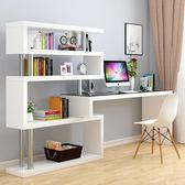 電腦台式桌子簡約現代轉角書桌書架組合辦公桌家用書櫃一體寫字桌【米拉生活館】JY