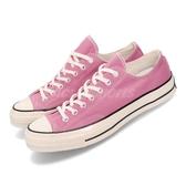 Converse Chuck Taylor All Star 70 粉紅 低筒 米白仿舊 奶油底 基本款 男鞋 女鞋【ACS】 164952C