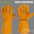 勞保手套加長牛皮氬弧焊專用電焊工手套耐磨耐高溫隔熱防護用品批 小時光生活館