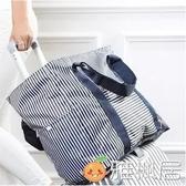 可折疊便攜飛機超大容量行李箱包手提旅游收納包袋旅行袋拉桿箱包 雅楓居