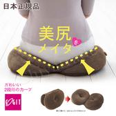 【日本COGIT】貝果V型 美臀瑜珈美體坐墊 美臀墊-咖啡