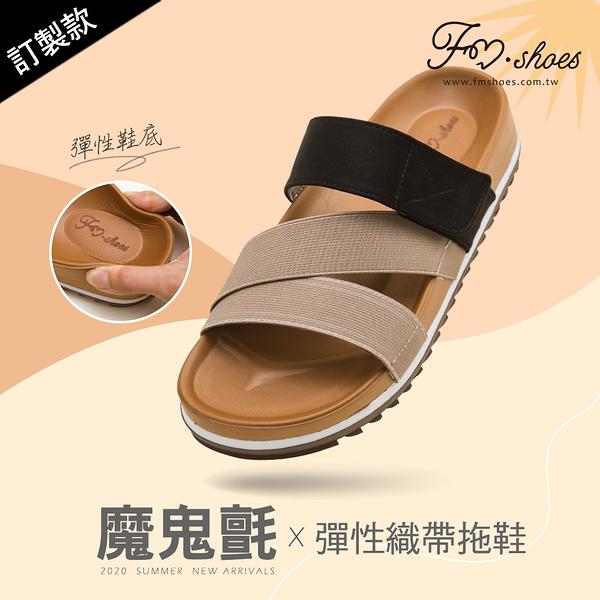 拖鞋.彈性織帶撞色厚底拖鞋-卡其-FM時尚美鞋-訂製款.Vacation