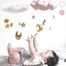立體雲朵布藝床頭掛件 兒童帳篷配件 墻壁裝飾掛件 嬰兒床配件 ZL01502 好娃娃