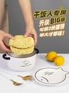 日式泡面碗大容量超大陶瓷帶蓋可愛少女心學生宿舍微波爐專用大碗 果果輕時尚