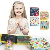 兒童繪畫本 可擦拭水彩筆雙面黑板畫冊+12支筆-JoyBaby