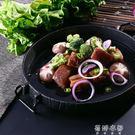 鑄鐵電磁爐烤盤鐵板燒鐵板商用圓形家用燃氣燒烤盤韓式烤盤不粘鍋igo  蓓娜衣都