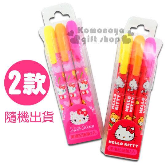 〔小禮堂〕Hello Kitty 果凍螢光筆《2款.隨機出貨.3入.粉/紅.大臉》多色一次擁有 4713791-96449