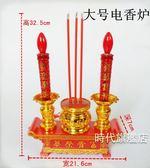(一件免運)電子蠟燭LED電子香 蠟燭燈供佛插電觀音財神燈長明燈電香爐佛具