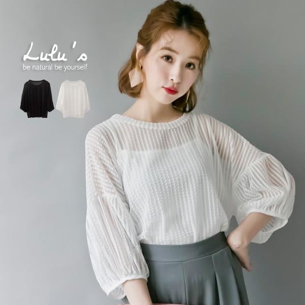 LULUS-E兩件式-透膚直紋上衣+背心-2色 現+預【01120999】