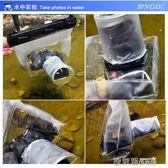 相機防水袋 賓果bingo微單相機防水袋索尼A7M2佳能EOSM5大相機潛水套水下拍照 歐萊爾藝術館