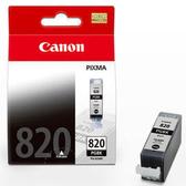 【佳能Canon】PGI-820BK 黑色 原廠墨水匣