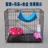 貓籠子貓籠雙層貓籠子貓別墅兔子便攜二層貓窩寵物籠狗SSJJG【時尚家居館】