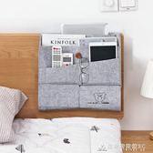 掛袋 學生宿舍床邊收納袋 毛氈儲物袋寢室臥室床邊置物袋整理收納掛袋 酷斯特數位3C