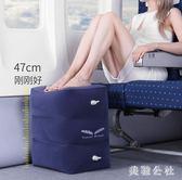 可調高度長途飛機充氣腳墊腿升艙神器旅行飛機枕汽車足踏凳OB4966『美鞋公社』