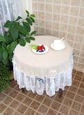 時尚可愛空間餐桌布 茶几布 隔熱墊 鍋墊 杯墊 餐桌巾 46 (100cm直徑圓形)