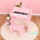 電子琴 30鍵韓版鋼琴兒童初學納木質寶寶小鋼琴兒童玩具0-8歲電子琴T 3色