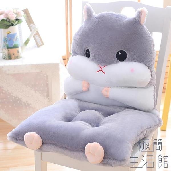 椅子坐墊一體墊子連體椅墊加厚座墊【極簡生活】