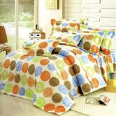 圓夢計畫 雙人特大鋪棉床罩組(6x7呎)六件式(100%純棉)青綠色[艾莉絲-貝倫]台灣製T6H-7002-GR-L