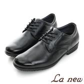 【La new】安底系列 輕量紳士鞋(男223035530)