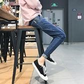 九分褲-韓版時尚水洗休閒小腳男牛仔褲2色73qy14【巴黎精品】