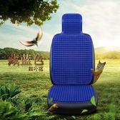 汽車內坐墊夏季車上小車主副駕駛制冷座位座椅套透氣單個塑料涼席 熊貓本