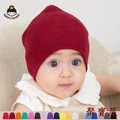 純棉針織嬰帽子寶寶帽子套頭帽男女新生兒童【聚寶屋】