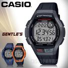 CASIO 手錶專賣店 WS-2000H...